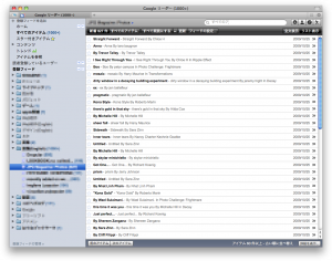 Mac OS テーマ