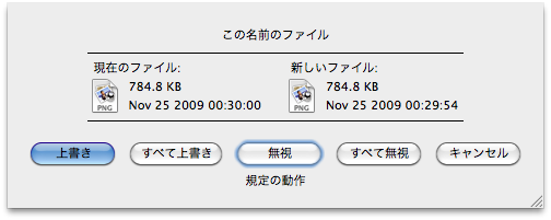 20091124h