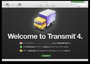 Transmit4 A