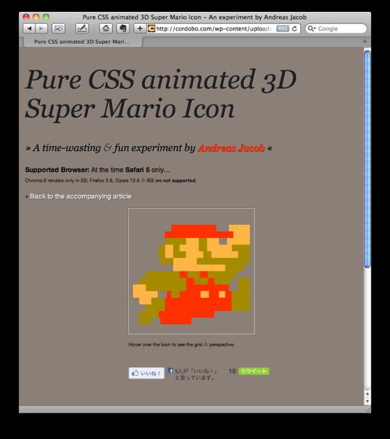 CSS3 Super Mario