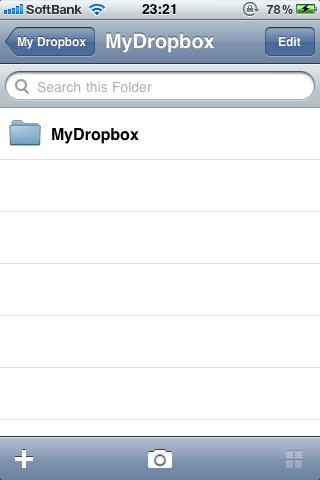 MyDropbox - iPhone01